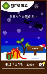 1261408479_00610.jpg