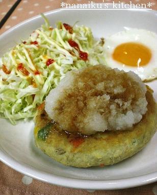 ヘルシー❤豆腐おから蓮根の健康ハンバーグ