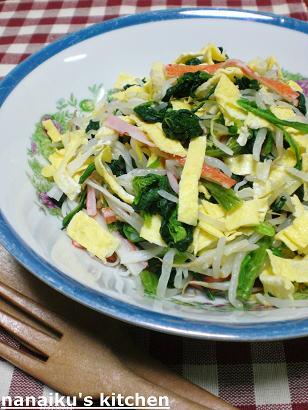冷やしてさっぱり❤彩りポン酢サラダ