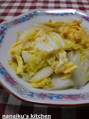 白菜たまご❤中華味