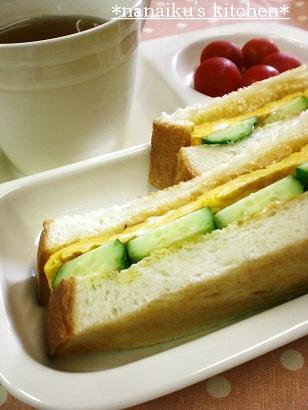 喫茶店の味❤卵ときゅうりのトーストサンド