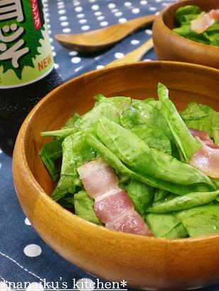 サラダほうれん草とベーコンのサラダ