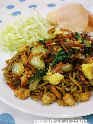 インドネシアの味❤私のミーゴレン