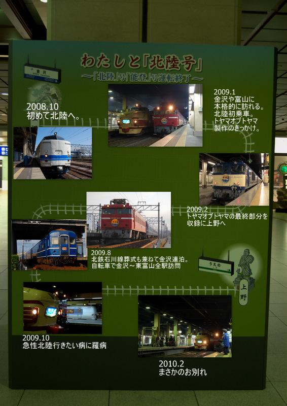 blog20100321-5.jpg
