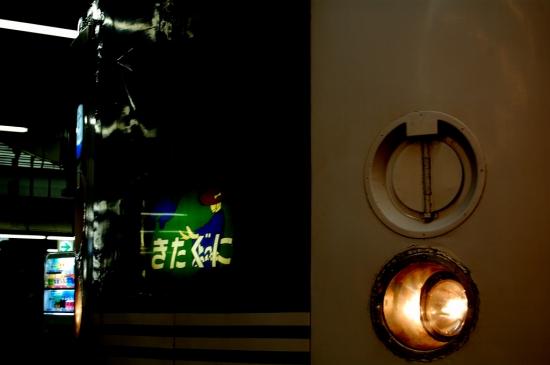 blog20100322-14.jpg