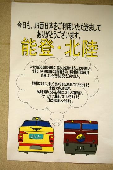 blog20100322-8.jpg