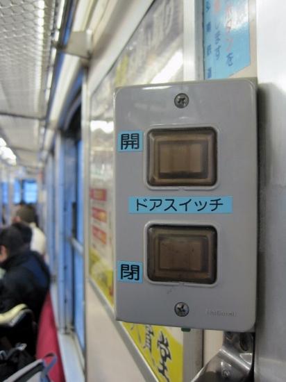 s-blog20100407-1.jpg