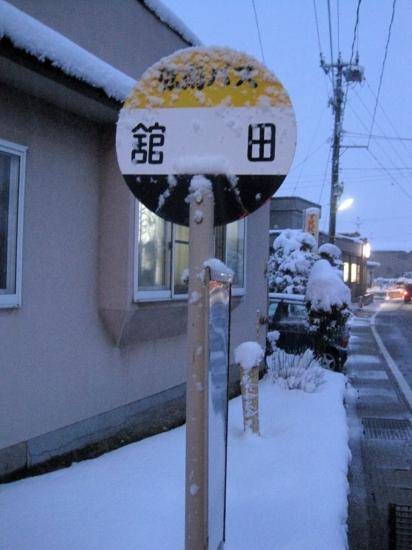 s-blog20100407-3.jpg