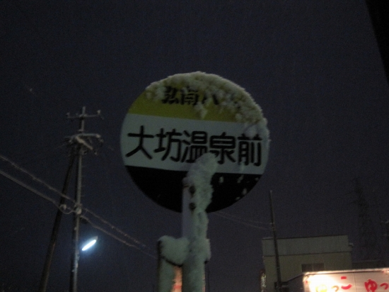 s-blog20100407-4.jpg