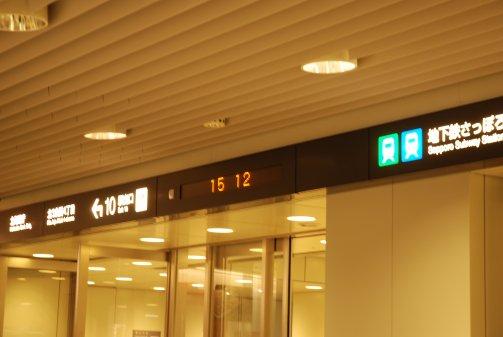 oodoori14-9.jpg