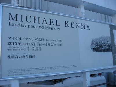 20100117_soto.jpg