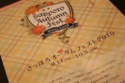 20100920_01.jpg