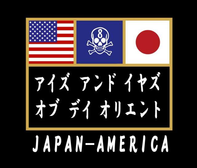 8up 2011 t繧キ繝」繝・??3縲?-2[2]_convert_20110704175425