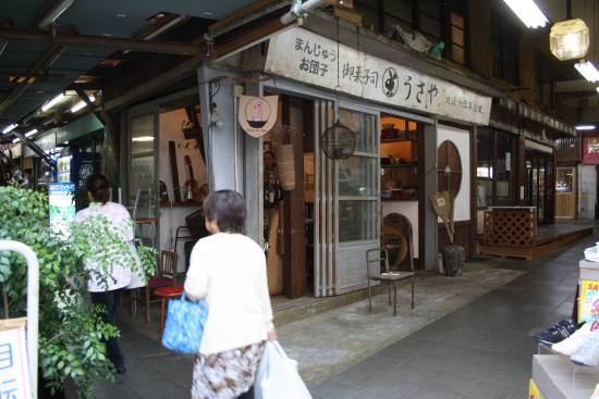 shimokitazawa4.jpg