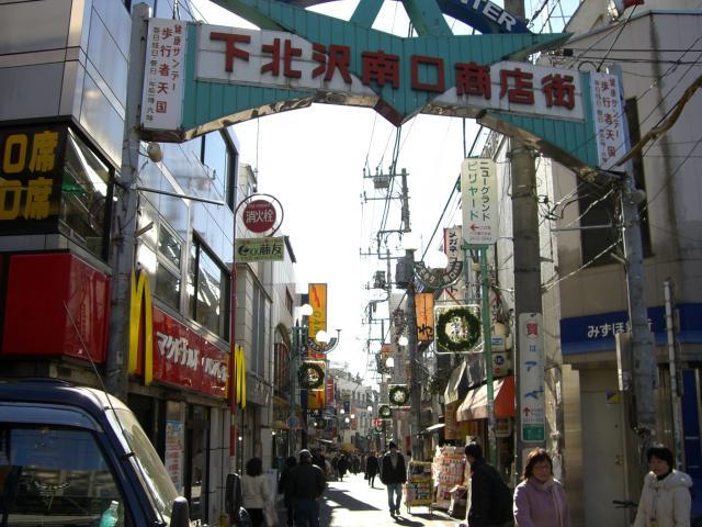 shimokitazawa_convert_20111114202248.jpg