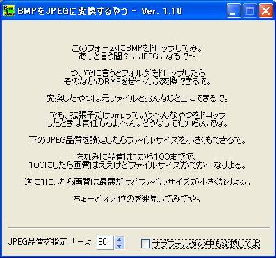 WS000000_20100307101414.jpg