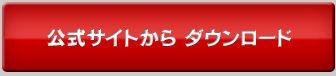WS000001_20091130223056.jpg