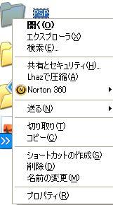 WS000001_20091223111231.jpg