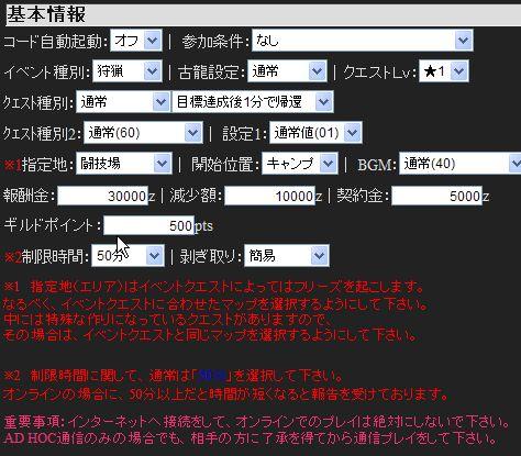 WS000002_20091116174102.jpg
