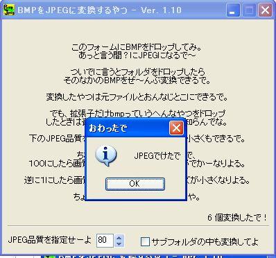 WS000002_20100307101730.jpg