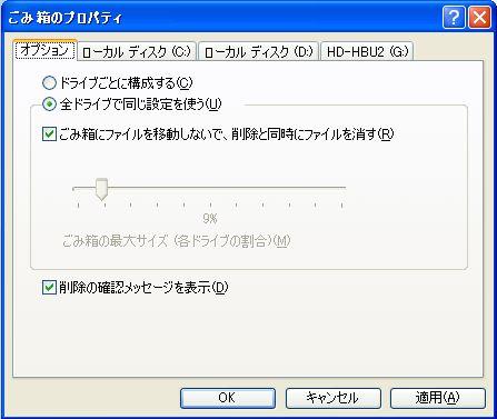 WS000002_20100310191255.jpg