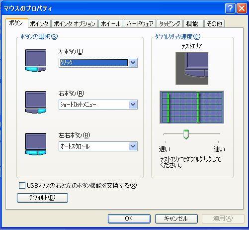 WS000004_20100308182945.jpg