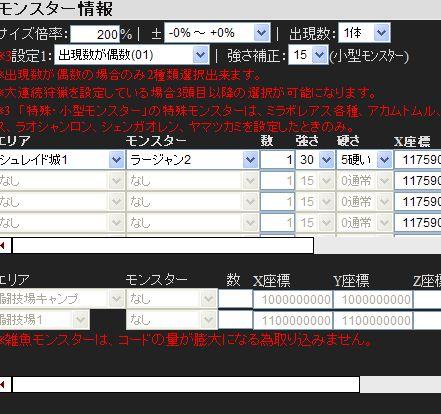 WS000011_20091116175427.jpg