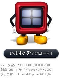 WinShot000000_20100403095404.jpg