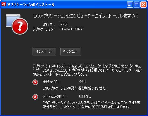 WinShot000001.png