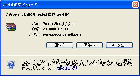 WinShot000001_20100620123810.png