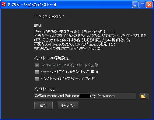 WinShot000002.png