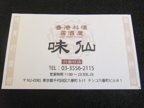 DSCF6593_20120221075947.jpg