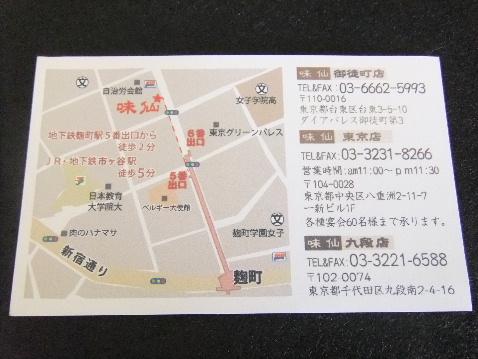 DSCF6594_20120221075947.jpg