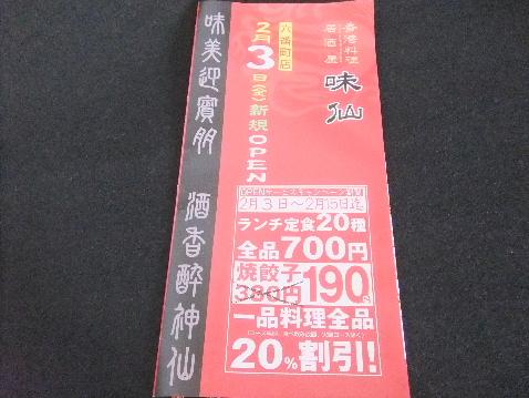 DSCF6597_20120221075947.jpg