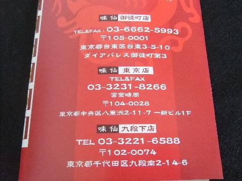 DSCF6607_20120221075830.jpg