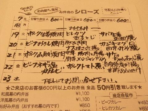 DSCF9401.jpg