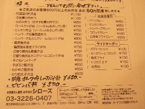 DSCF9403.jpg