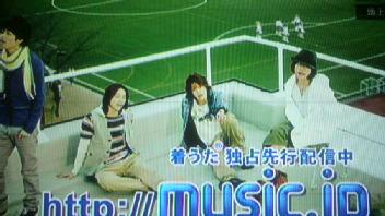 00music2.jpg