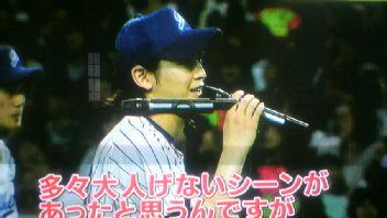 00toku5.jpg