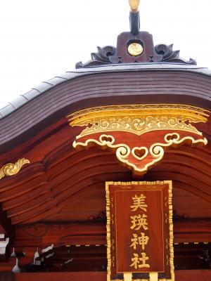 106.美瑛神社