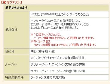 2011y05m02d_194705656.jpg