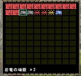 2011y05m17d_215055203_convert_20110517215256.jpg
