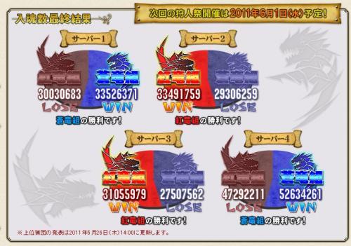 2011y05m25d_175020656_convert_20110525210449.jpg