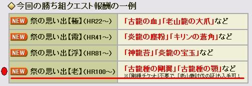 2011y05m25d_211636015.jpg