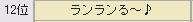 2011y10m21d_171244140.jpg