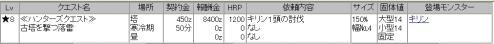 2011y11m04d_174513609.jpg