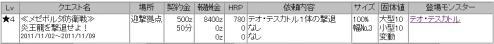 2011y11m05d_165433718.jpg