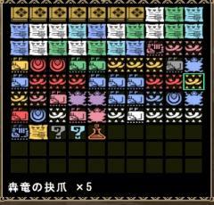 2012y02m10d_203855406_convert_20120210205305.jpg