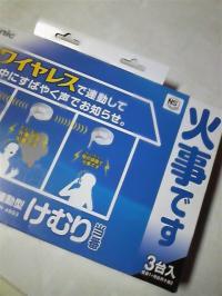 100426_210159_convert_20100426211204.jpg