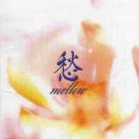 MVP 愁 mellow